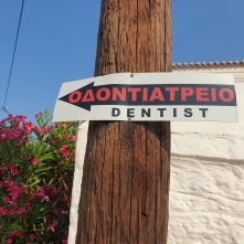 Need a dentist?